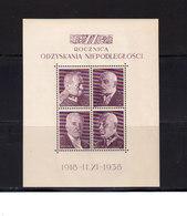 Pologne. BF N°7. 1918 1938 Commémoration 20 Eme Anniversaire Independance. Neuf Sans Ch. (2005t) - Blocks & Kleinbögen