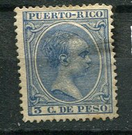Puerto Rico   N° 121 * - Puerto Rico