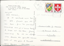 SAVOIE 73   -  LES BREVIERES    -  AGENCE POSTALE  F7  -  1960  - - - Manual Postmarks