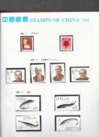 Chine Année 1994 Complète Livret  N°3201 à 3266 Et Blocs N°69 à 75 Neufs  * * TB Soldé ! Le Moins Chers Du Site  ! ! ! - Unused Stamps