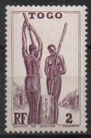 Togo - 1941 - N° Yvert : 182 ** - Ungebraucht