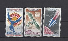 Gabon: PA 94/ 96 ** - Gabon (1960-...)
