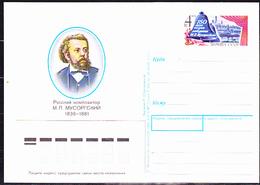 Rußland UDSSR - Sonderpostkarte Musorgskij (MiNr: PSo 185)  1989 - Postfrisch - 1980-91