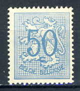 COB 854a  **   (P2328) - 1977-1985 Figure On Lion