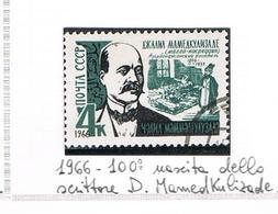 URSS -   SG 3256    - 1966 D. MAMEDKULIZADE, WRITER - USED°  - RIF. CP - 1923-1991 USSR