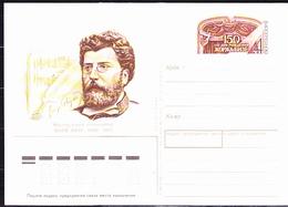 Rußland UDSSR - Sonderpostkarte Bizet (MiNr: PSo 180)  1988 - Postfrisch - 1980-91