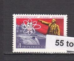 1980 GOELRO PLAN  – Lenin Mi.5021 1v.- MNH USSR - 1923-1991 USSR