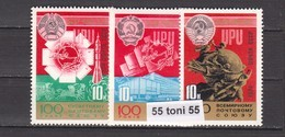 1974 100th Ann Of UPU Postal Union Mi -4285-87 3v.-MNH USSR - 1923-1991 USSR