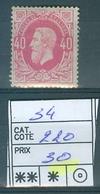 34 X Côte 220.00€ - 1869-1883 Leopoldo II