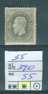 35 X Côte 390.00€ - 1883 Leopold II