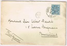 Irlande - 1924 - Y&T N°45, Seul Sur Lettre - 1922-37 Stato Libero D'Irlanda