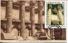 49607 Liban, Maximum 1969,  Baalbek, Interior Decorations Temple Of Bacchus,décorations D'intérieur Temple De Bacchus - Archäologie