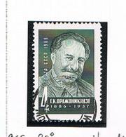 URSS -   SG 3276   - 1966 G.. ORZHONIKIDZE, POLITICIAN  -  USED°  - RIF. CP - 1923-1991 USSR