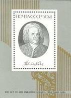 USSR Russia 1985 300th Birth Anniversary Johann Sebastian Bach Composer Music People Musician S/S Stamp - Music
