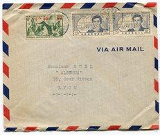 RC 14807 SENEGAL 1945 DAKAR LETTRE PAR AVION POUR LYON TIMBRES MAURITANIE + SENEGAL TB - Sénégal (1887-1944)