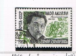 URSS -   SG 3255   - 1966  A. AKOPYAN, POET         -  USED°  - RIF. CP - 1923-1991 USSR