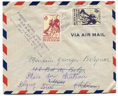 RC 14808 SENEGAL 1945 DAKAR LETTRE 1er VOYAGE SANS ESCALE DAKAR - FRANCE LETTRE POUR LYON TB - Sénégal (1887-1944)