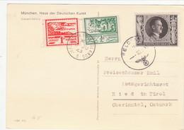 III. Reich, HAUS DER DEUTSCHEN KUNST  Karte  Mischfrankatur Mit Jersey ! Feldpost Nach Ried / Tirol - Guerre 1939-45