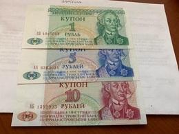 Transnistria Uncir Set Banknotes 1994 - Russia