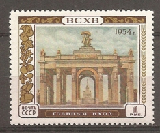 RUSSIE -  Yv N°  1718  ** MNH 1r  Exposition Agricole Cote 4,6 Euro  TBE 2 Scans - 1923-1991 UdSSR