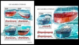 TOGO 2019 - Tankers, M/S + S/S. Official Issue [TG190419] - Ships