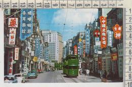China Hong Kong Des Voeux Central Tram Tramway Filobus Nice Stamp - China (Hongkong)