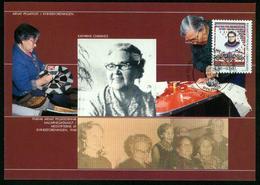 Mk Greenland Maximum Card 1998 MiNr 322 Y | 20th Death Anniv Of Kathrine Chemnitz (founder), Anniv Of Women's Society - Cartes-Maximum (CM)