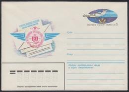 15464 RUSSIA 1982 ENTIER COVER Os 84 Mint POST POSTALE AVIATION Moscow Nizhny Novgorod AIRPLANE IL-76 AEROPLANE USSR 524 - 1980-91