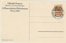 1930, So.- GSK 5 H. , Philatel. Tag, Wien   #2733 - Entiers Postaux