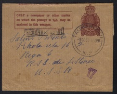TAUMARUNUI - NZ / 1956 BANDE JOURNAL POUR RIGA - LETTONIE - URSS - WRAPPER TO RIGA (ref 7059) - Nuova Zelanda