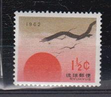 RYUKYUS    1962               N°      86         COTE           5 € 50        ( W 222 ) - Asia (Other)
