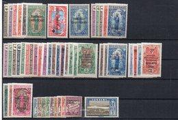 Oubangui : Lot, Collection De 51 Timbres Différents Neufs ** Ou * - Cote 106€ - Ubangui (1915-1936)