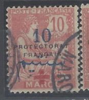 Marocco - 1915 - Usato/used - Red Cross - Mi N. 19 - Marocco (1891-1956)