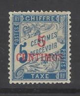 Marocco Francese - 1896 - Nuovo/new MH - Segnatasse - Mi N. 1 - Unused Stamps