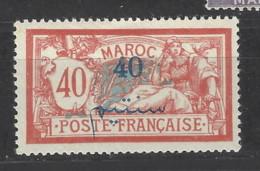 Marocco Francese - 1917 - Nuovo/new MH - Sovrastampati - Mi N. 34 - Nuovi