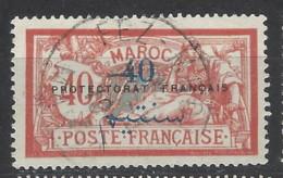 Marocco - 1914 - Usato/used - Sovrastampati - Mi N. 12 - Marocco (1891-1956)