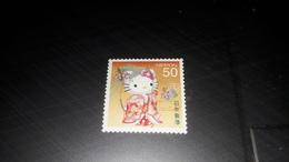 Giappone 2011 Hello Kitty - 1989-... Imperatore Akihito (Periodo Heisei)