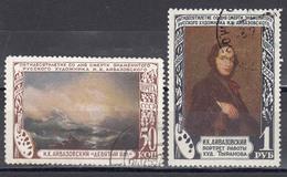 USSR 1950 - 50. Todestag Von Ajwasowskij, Maler, Mi-Nr. 1523, 1524, Used - 1923-1991 USSR