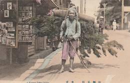 Corée - A Korean Flower Seller - Marchand De Cartes Postales -Postcard Merchant - Scan Recto-verso - Korea (Zuid)