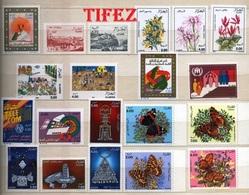 Année  Complète 1991 - N°993/1012 Neufs**MNH : Soit 20 Timbres Neufs** - Algerije (1962-...)