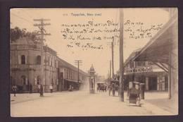 CPA SIAM Thaïlande Asie Non Circulé écrite - Tailandia