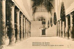 PALESTINE (Israel) Bethlehem - The Basilica - Palestina