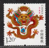 China P.R. 2012 Mi# 4330 ** MNH - Year Of The Dragon - 1949 - ... People's Republic