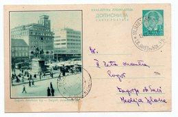 1928 YUGOSLAVIA,SLOVENIA,SV. JANEZ OB BOH. JEZERU,ZAGREB,JELAČIĆ TRG,STATIONERY CARD,KING TOMISLAV SCOUTS STAMP AT BACK - Postal Stationery