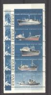 Russie    :  Yv  3203-07  **   Bateau - Boat  ,  La Bande - Neufs