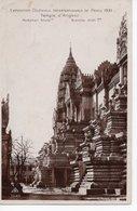 PARIS - 1931 - EXPOSITION COLONIALE INTERNATIONALE - TEMPLE D'ANGKOR - Exhibitions