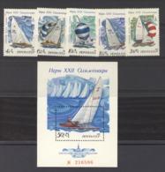 Russie    :  Yv  4540-44  +  Bloc 131  **   Bateau - Boat - 1923-1991 USSR