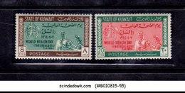 KUWAIT - 1964 WORLD HEALTH DAY - 2V - MINT NH - Kuwait