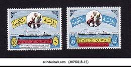 KUWAIT - 1966 20th Anniversary Of CRUDE OIL / SHIPS - 2V - MINT NH - Kuwait