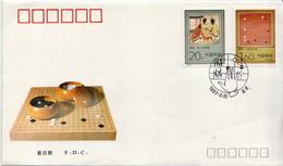 China Pair On FDC - 1949 - ... République Populaire